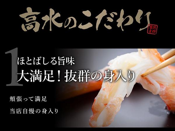 特大 ジャンボ ズワイガニ 姿 900g以上 ずわいがに ずわい蟹 蟹 セット ズワイ蟹 kani ずわい ズワイ 蟹 かに カニ 【楽ギフ_のし宛書】【楽ギフ_のし】