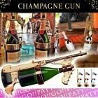 CHAMPAGNE GUN シャンパンガン シャンパンシャワー ドンペリ二ヨン ドンペリ モエ・エ・シャンドン ボトルホルダー ワイン bar Extra-night アルコールグッズ
