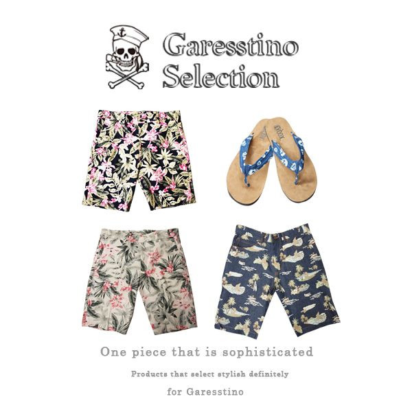 ガレスティーノ ビーチサンダル Garesstino サンダル ビーサン メンズ 正規品  セール