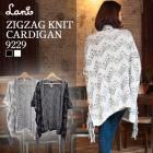 Lani ラニ ジグザグ ニット カーディガン ポンチョ セーター 厚手 はおり レディース 9229 Zigzag Knit Cardigan