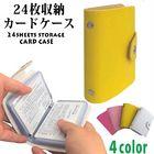 カードケース 24枚収納 カード 入れ 収納 ケース 送料無料 500円ポッキリ ポイント
