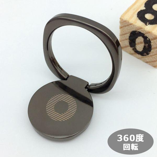 【送料無料】超薄型スマホ用リング360°回転 落下防止 iPhone アンドロイド スマホ スマホリング スマートフォンリング リングスタンド 300円クーポン