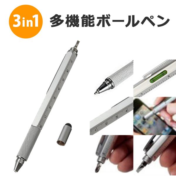 事務作業の必需品がこれ1本で解決!■6in1多機能ボールペン【送料無料】 ボールペン 多機能 オフィス 事務用品 アイディア商品 便利