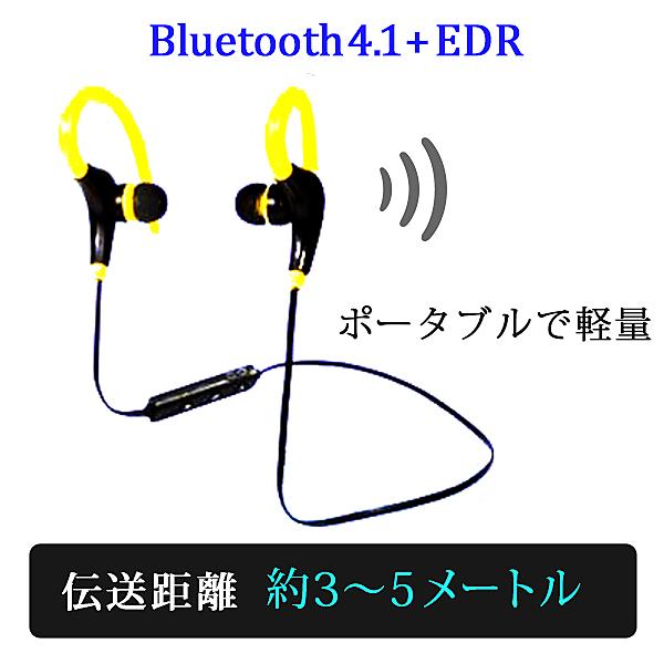 【送料無料】Bluetoothイヤホン ランニング スポーツ イヤホン ワイヤレスイヤホン Bluetooth ワイヤレス ヘッドホン ブルートゥース イヤホン ランニング スポーツイヤホン 通話  音楽 スマホ