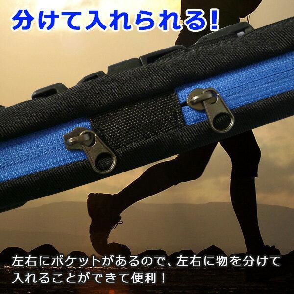 【送料無料】ウエストポーチ ウエストバック コンパクトバッグ ランニング スポーツウエストバック ポーチ