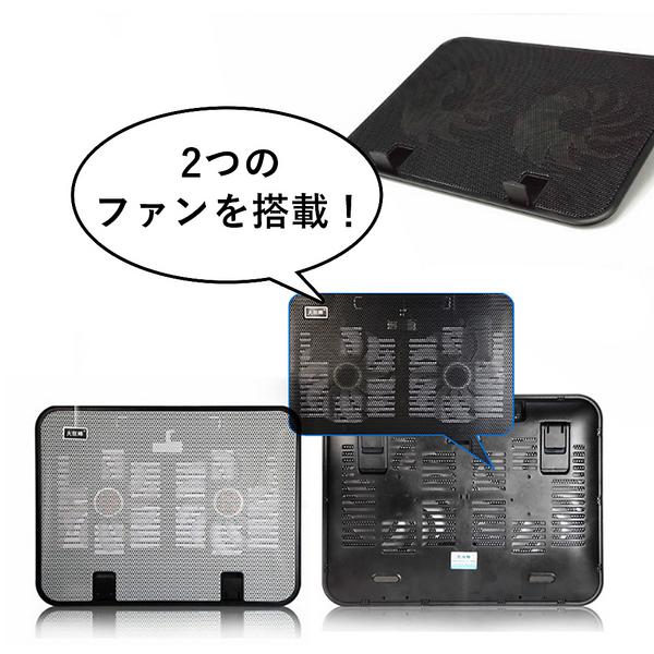 2つのファンを搭載したパソコンの熱対策アイテム!【送料無料】■WファンPC冷却スタンド■ パソコン用品 冷却 PC周辺機器 便利アイテム スタンド 熱対策 USB電源アイディア商品 新商品 【パック】