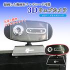 ★超激安★3Dで通話などが楽しめる!■3Dウェブカメラ [CS-3DW300] 【送料無料】 3D カメラ パソコン ウェブ スカイプ通話 パソコン商品 PC周辺機器 超激安