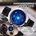 近未来的デザインが大人気!■近未来腕時計【送料無料】 タッチ式 LED スタイリッシュ オシャレ アナログ 腕時計 時計 ファッション