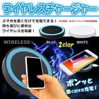 【送料無料】■ワイヤレスチャージャー■ワイヤレス/充電/iPhone/便利/スマホ用品/チャージャー