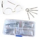【送料無料】■メガネ修理キット■サングラス/メガネ/眼鏡/修理/簡単/便利/持ち運び