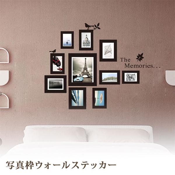 【送料無料】■写真枠ウォールステッカー■壁/シール/ウォールステッカー/思い出/写真/インテリア/オシャレ/【2】