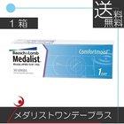 【送料無料】メダリストワンデープラス(30枚入) ×1箱 コンタクトレンズ
