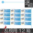 【送料無料】メダリストワンデープラス乱視用 ×12箱 コンタクトレンズ