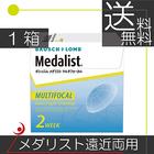 【送料無料】メダリストマルチフォーカル 遠近両用(6枚入) ×1箱 コンタクトレンズ