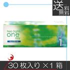 【送料無料】ネオサイトワンデーアクアモイスト(30枚入) ×1箱 コンタクトレンズ