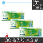 【送料無料】ネオサイトワンデーアクアモイスト(30枚入) ×3箱 コンタクトレンズ