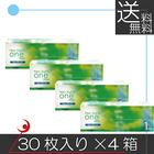 【送料無料】ネオサイトワンデーアクアモイスト(30枚入) ×4箱 コンタクトレンズ