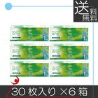 【送料無料】ネオサイトワンデーアクアモイスト(30枚入) ×6箱 コンタクトレンズ