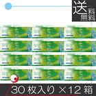 【送料無料】ネオサイトワンデーアクアモイスト(30枚入) ×12箱 コンタクトレンズ
