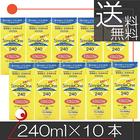 【送料無料】HOYA シンプルワン 240ml ×10本 ハードコンタクトレンズ用 洗浄液