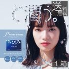 【送料無料】 アイレ プライムワンデー 30枚入り コンタクトレンズ