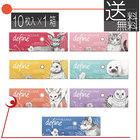 【送料無料】ワンデーアキュビューディファインモイスト(10枚入)×1箱(処方箋不要) カラーコンタクトレンズ