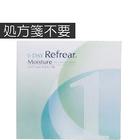 コンタクトレンズ ワンデーリフレアモイスチャー 1day Refrear Moisture 38 ×1箱(1箱30枚入)最安 コンタクトレンズ