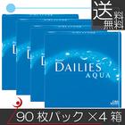 【送料無料】アルコン デイリーズアクア バリューパック(90枚入) ×4箱
