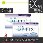 【送料無料】エアオプティクスアクア遠近両用(6枚入)×2箱 コンタクトレンズ