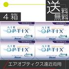 エアオプティクスアクア遠近両用(6枚入)×4箱