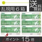 【送料無料】送料無料!ロート モイストアイ乱視用(6枚入) ×6箱 コンタクトレンズ