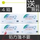 【送料無料】2ウィークアキュビュー(6枚入) ×4箱【処方箋不要】(2week) コンタクトレンズ