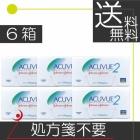 【送料無料】2ウィークアキュビュー(6枚入) ×6箱【処方箋不要】(2week) コンタクトレンズ