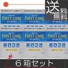 【送料無料】バイオクレン ファーストケアEX(30日分) ×6箱 コンタクトレンズ用 洗浄液