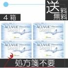 アキュビューオアシス 2week(6枚入) ×4箱【処方箋不要】【2ウィーク】