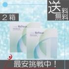 【送料無料】コンタクトレンズ ワンデーリフレアモイスチャー 1day Refrear Moisture 38 ×2箱(1箱30枚入) コンタクトレンズ