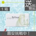 【送料無料】2ウィーク リフレア ×1箱(1箱6枚入)ツーウィークリフレア コンタクト 2ウィーク 2week Refrear クリアコンタクト 安い