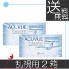 【送料無料】アキュビューオアシス乱視用(6枚入) ×2箱【処方箋不要】(2ウィーク)