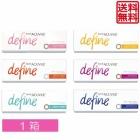 【送料無料】ワンデーアキュビューディファイン モイスト(30枚入) ×1箱 処方箋不要 カラーコンタクトレンズ
