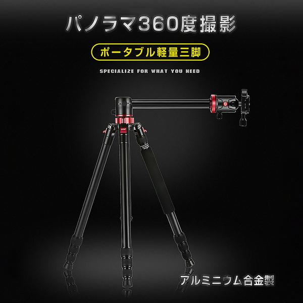 ZOMEI M8 カメラ三脚 プロ 360度ボールヘッド 高品質アルミ合金 一眼 192cm 一脚 90度回転可能なセンターコラム Nikon Canon DSLR DVスコープ ビデオカメラ プロジェクター 宅配便送料無料 1年保証 K&M