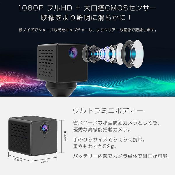 4時間タイムセール限定価格 小型 防犯カメラ C90S VStarcam フルHD 200万画素 高画質 wifi 無線 ワイヤレス MicroSDカード録画 録音 ネット環境なくても電源繋ぐだけ 遠隔監視 防犯 証拠 泥棒 浮気 横領 DV 恐喝 現場 IP カメラ 宅配便送料無料 1年保証 K&M
