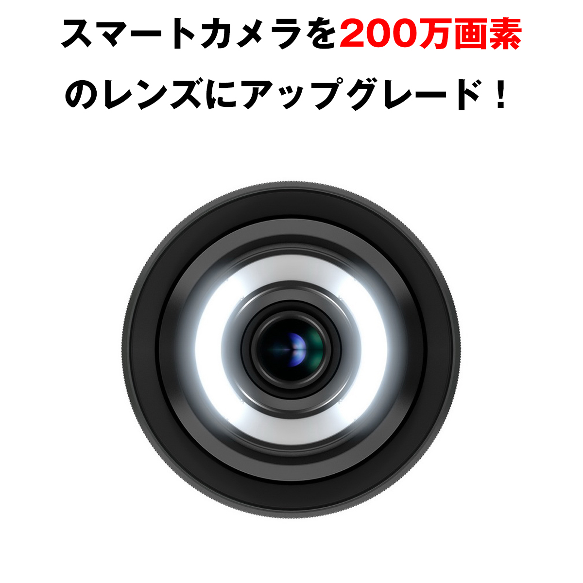 200万画素レンズにアップグレード あわせ買い対象商品 防犯カメラ・監視カメラとセットしないと注文できません K&M