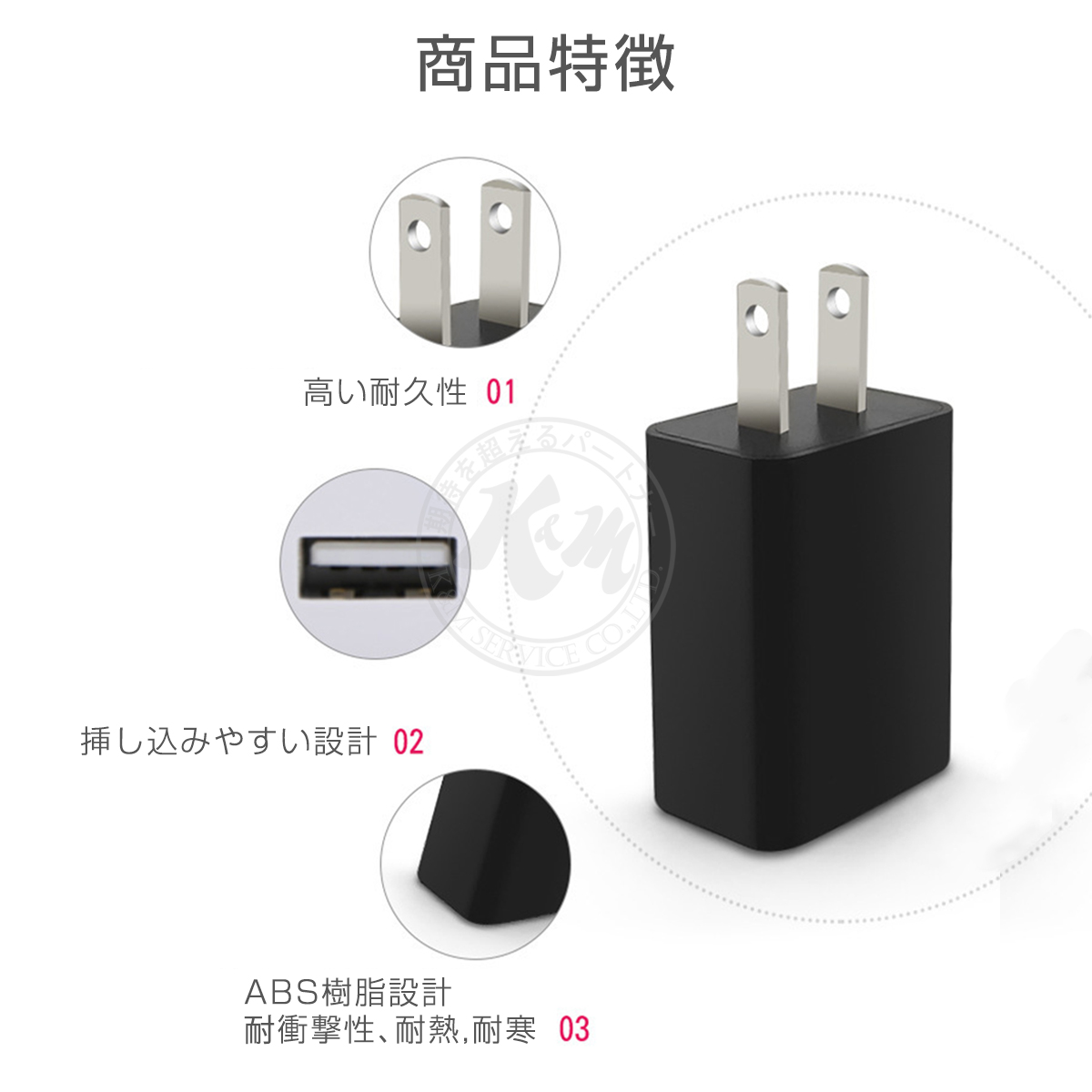 USB充電器 ACアダプター 2A 急速充電 スマホ充電器 USB電源アダプター AC充電器 白 携帯 コンパクト iPhone&Android対応 iPhone Galaxy Xperia XS ゲーム機 防犯カメラ等対応 SDM便送料無料 1ヶ月保証 K&M