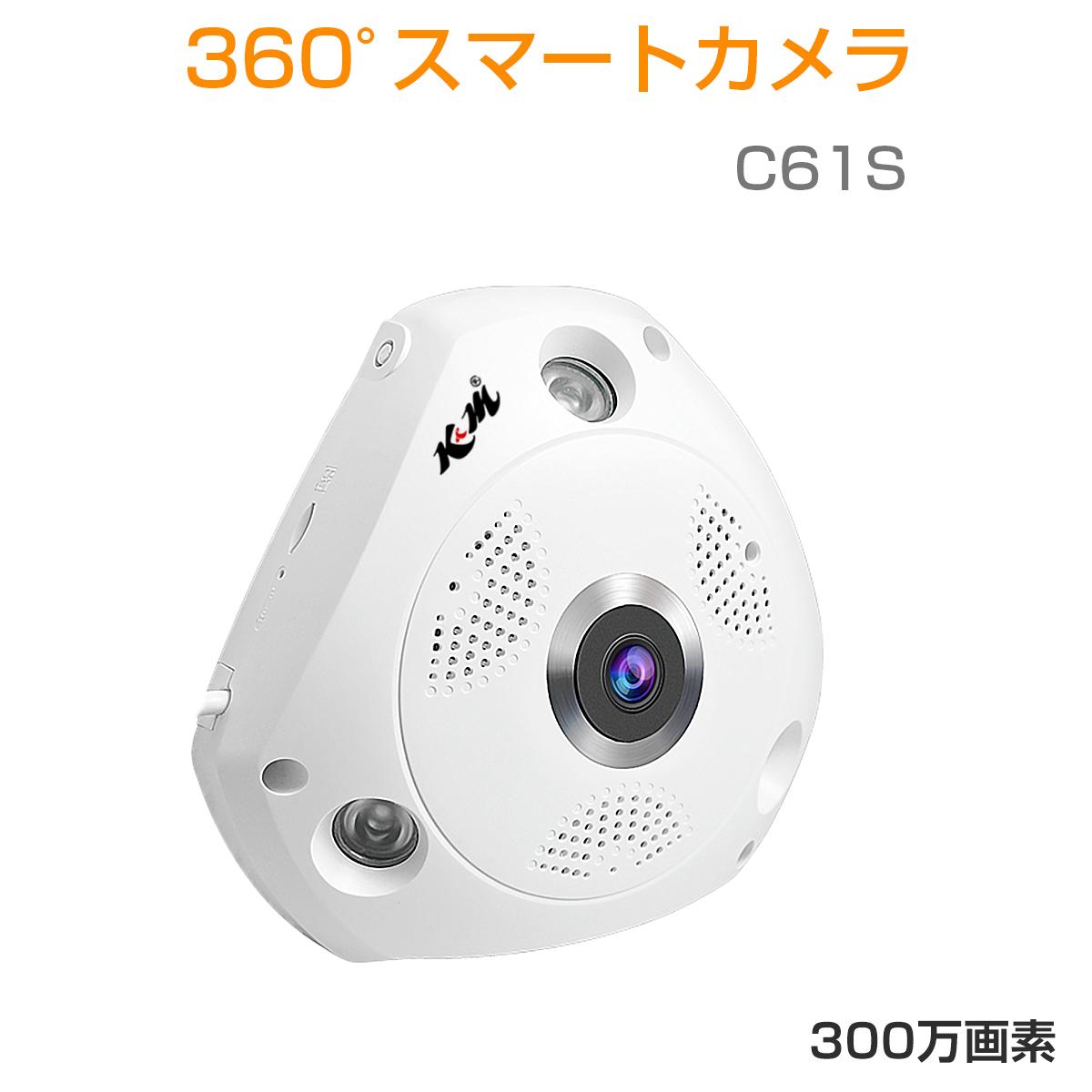 防犯カメラ 300万画素 C61S ネットワークカメラ 魚眼レンズ 360度 全天球 ペット ベビー FHD 1536P WIFI 無線 ワイヤレス MicroSDカード録画 監視 IP WEB カメラ 動体検知 VStarcam 宅配便送料無料 PSE 1年保証 K&M
