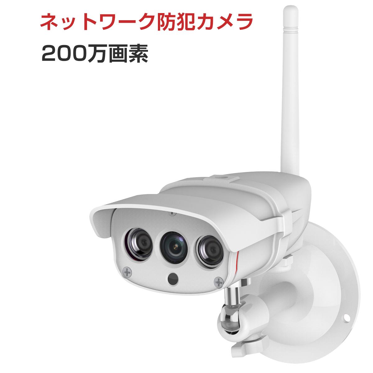 防犯カメラ 200万画素 C7816 ペットモニター VStarcam ワイヤレス 無線WIFI MicroSDカード録画 LANケーブルなくても電源繋ぐだけ 屋外用 監視 ネットワーク IP WEB カメラ 動体検知 宅配便送料無料 PSE 技適 1年保証 K&M