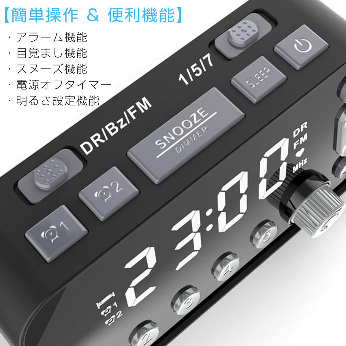 デジタルラジオ