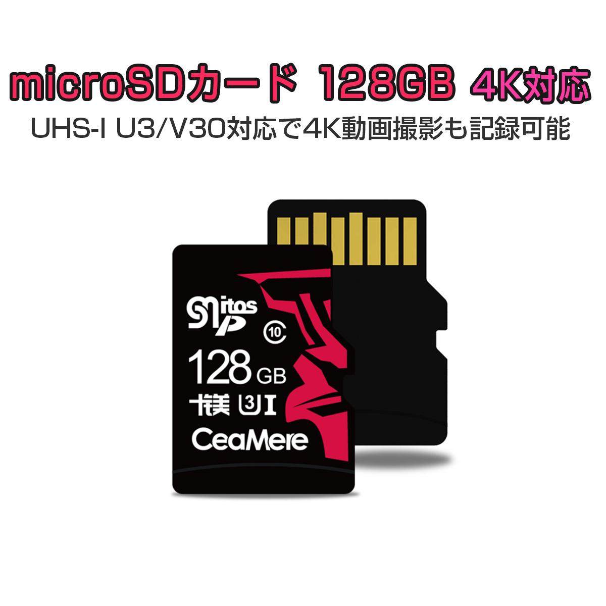 MicroSD 128GB UHS-I V30 超高速最大80MB/sec MicroSDカード マイクロSD microSDXC 300x SDカード変換アダプタ USBカードリーダー付 SDM便送料無料 1年保証 K&M
