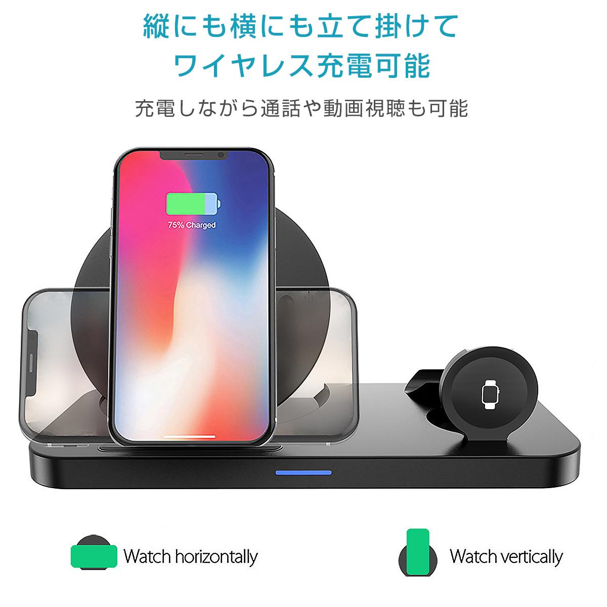 iphone apple watch AirPods 充電 3in1 Qiワイヤレス充電スタンド 折り畳み式 Androidスマホ アップルウォッチ 無線 同時充電 ワイヤレスチャージャー iPhone11 Galaxy S9 対応 黒 SDM便送料無料 1ヶ月保証