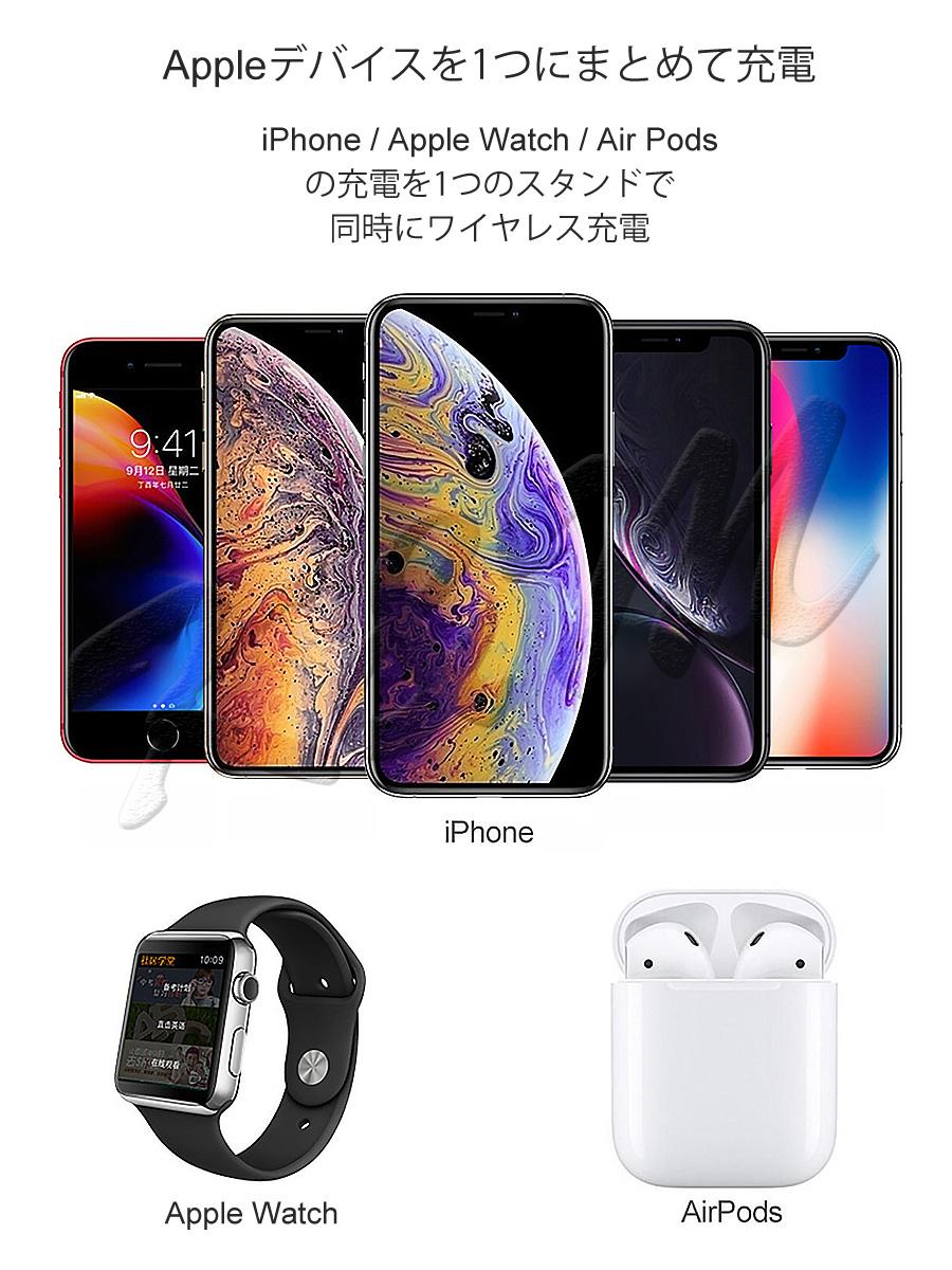 iPhone Apple Watch AirPods 3in1 Qiワイヤレス充電 3台同時充電 LEDライト付き Android スマホ アップルウォッチ QC3.0 急速充電対応 ワイヤレスチャージャー Galaxy Xperia 対応 白 SDM便送料無料 1ヶ月保証