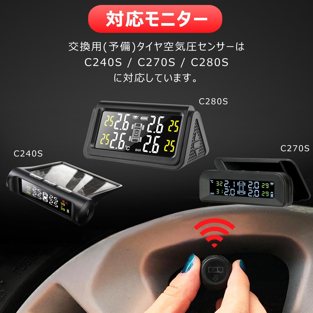 交換用 タイヤ空気圧センサー 4個 予備 タイヤ空気圧監視 TPMS 防水防塵 IP67 ワイヤレス タイヤ 空気圧 温度 リアルタイム監視 計測 無線 取付簡単 SDM便送料無料 1ヶ月保証